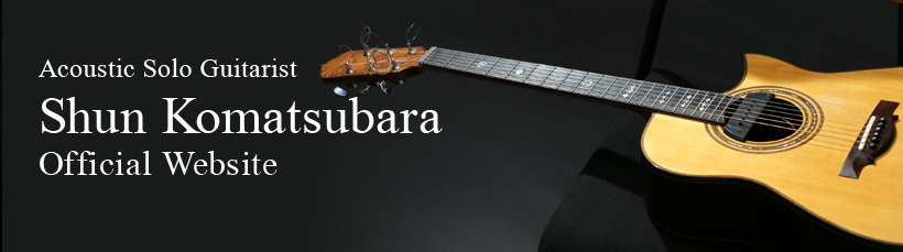 Shun Komatsubara Official Website